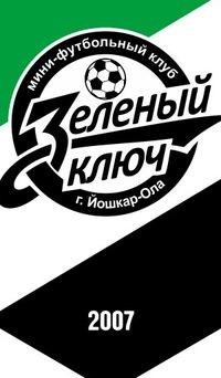 МФК «Зеленый Ключ»